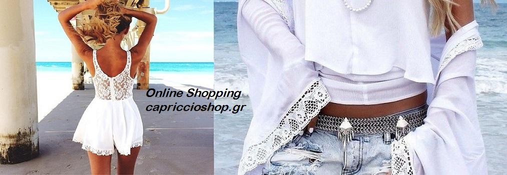 3a76650f9419 Η ΠΟΛΥΤΕΛΕΙΑ ΤΟΥ ΛΕΥΚΟΥ | Capriccioshop.gr | γυναικεία ρούχα