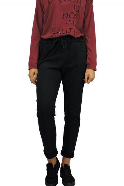ΠΑΝΤΕΛΟΝΙ ME ΡΕΒΕΡ ΚΑΙ ΚΟΡΔΟΝΙ Υφασμάτινο παντελόνι με ρεβέρ, και κορδόνι στην μέση για να δένει σε μαύρο χρώμα. Παντελόνι υφασμάτινο και ψηλόμεσο σε μαύρο χρώμα. Ένα βασικό γυναικείο ρούχο που δεν πρέπει να λείπει από την ντουλάπα μας καθώς μπορεί να συνδυαστεί με πολλές γυναικείες μπλούζες. Για μια πρωινή εμφάνιση στο γραφείο συνδυάστε το παντελόνι με ένα πουκάμισο με κέντημα, από παπούτσια επιλέξτε γόβες και ολοκληρώστε το σύνολό σας με μια πλεκτή μακριά ζακέτα, ενώ από τσάντες επιλέξτε μια Oversized. Για μια εναλλακτική εμφάνιση φορέστε το υφασμάτινο παντελόνι σε συνδυασμό με ένα t-shirt και από παπούτσια επιλέξτε sneakers και για να ολοκληρώσετε το σύνολό σας διαλέξτε oversized jacket για πανωφόρι. Από τσάντες επιλέξτε μια μικρή που κρεμιέται, ενώ απο αξεσουάρ φορέστε τα αγαπημένα σας σκουλαρίκια.
